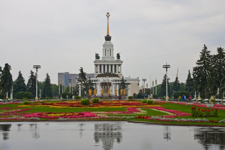 Справка для водительских прав Москва Митино свао